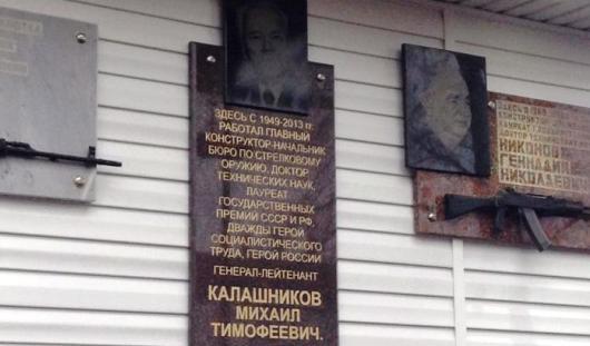 Черно-белая любовь и бюст Калашникову: о чем говорит Ижевск этим утром