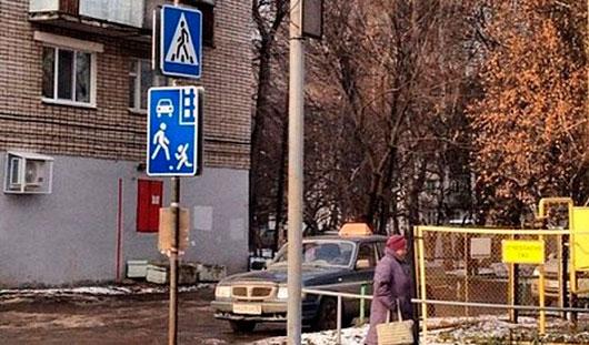 В Ижевске пешеходные переходы оборудовали мигающими светофорами на солнечных батареях