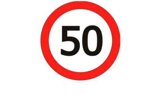 В России хотят снизить максимально допустимую скорость автомобиля по городу до 50 км/ч