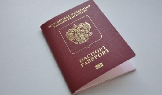 Жителям Удмуртии советуют получить загранпаспорт как можно скорее