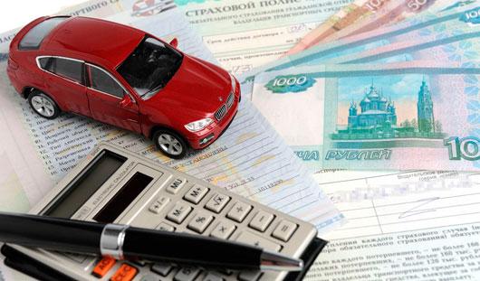 В России на 10% сократилось количество выплат по ОСАГО