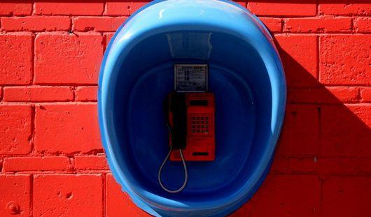 Два жителя Удмуртии украли таксофон