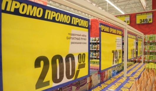 Хитрый маркетинг и галантный Путин: о чем этим утром говорят в Ижевске