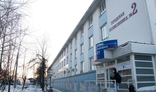 С 2015 года в больницах Удмуртии начнут выдавать справки о стоимости лечения