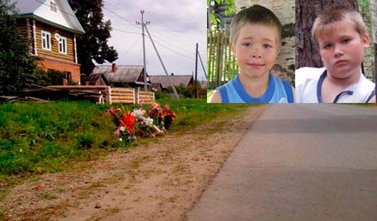 Водитель, по вине которого в аварии погибли два ребенка, получил 5 лет 10 месяцев