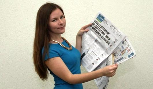 В свежем номере газеты «Центр»: раскрываем секреты работы следователей и отмечаем 15-летие радио «Адам»