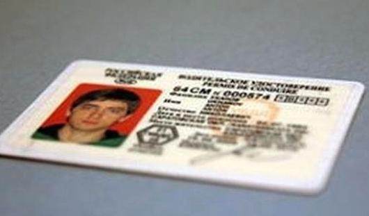 Россиян с долгами более 10 тысяч рублей могут лишить водительских прав