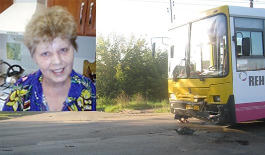 Виновнице аварии, где погибла кондуктор автобуса, дали 2 года колонии-поселения