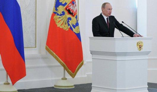 Послание Путина: поддержка предпринимателей и сохранение маткапитала
