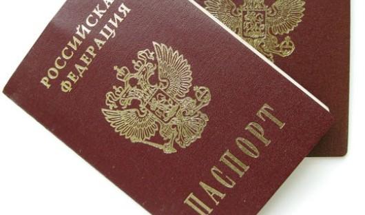 За вовремя не поменянный паспорт ижевчанин «отсидит» трое суток