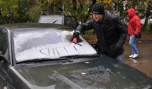 Есть вопрос: почему ноябрь в Ижевске был таким бесснежным
