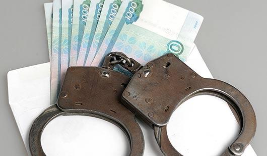 В Удмуртии средний размер взятки составил почти 260 тысяч рублей