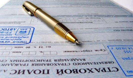 В России предложили продавать полис ОСАГО после уплаты транспортного налога