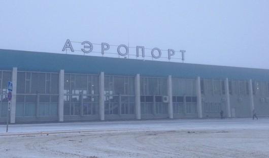 Рейс Ижевск - Москва задерживается до 12:00 из-за тумана и плохой видимости