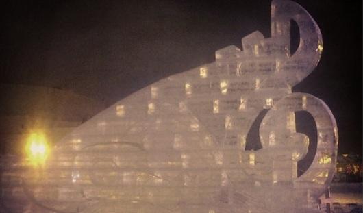 В Ижевске на Центральной площади появляются первые фигуры ледового городка