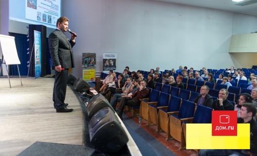 «Дом.ru» выступил партнером конференции «Успех 2015»