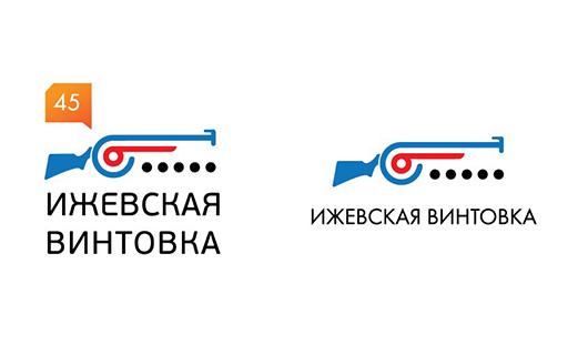 Соревнования «Ижевская винтовка» сменили логотип