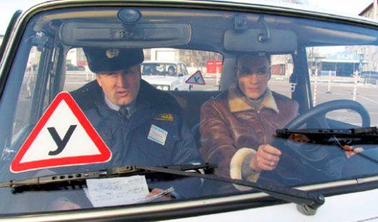 В России могут лишить прав выпускников «серых» автошкол