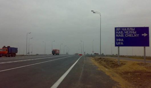 Федеральные трассы в России приведут в порядок только через 4 года