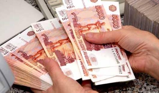 Госдума в два раза увеличила размер страхования вклада в России