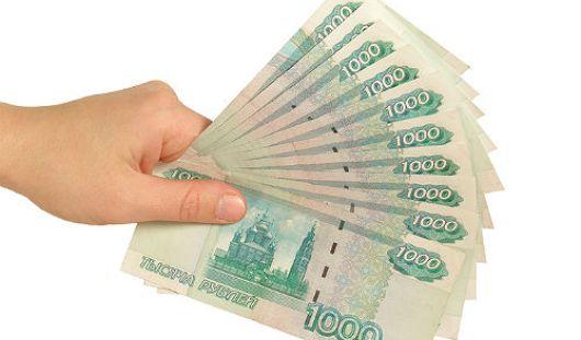 В Удмуртии сотрудница банка подозревается в мошенничестве