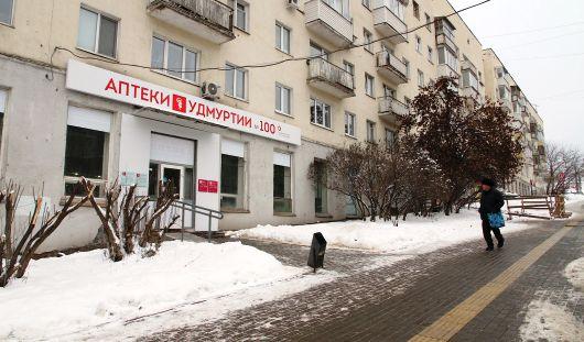 Единая республиканская сеть аптек открылась в Удмуртии