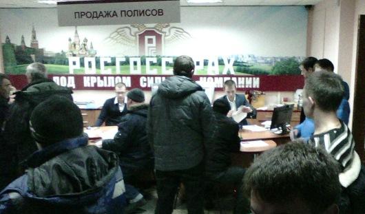В страховых компаниях Ижевска не выдают полисы ОСАГО