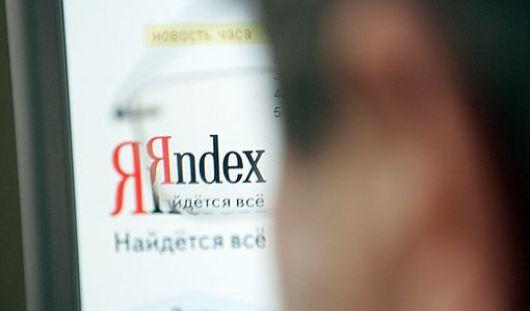 «Яндекс» собрал вопросы россиян о наступающем годе