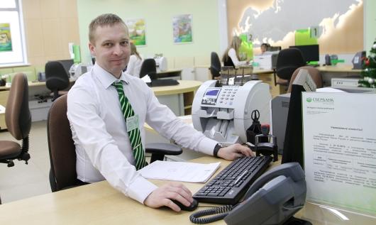 Западно-Уральский банк ОАО «Сбербанк России» сообщает о режиме работы офисов в праздничные дни
