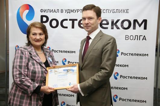 Ижевчанка получила 120 тысяч на путешествие своей мечты