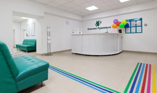 За проблему бесплодия берется Клиника Нуриевых