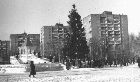 Прогулки по Ижевску: Где ставили главную елку Ижевска 60 лет назад?