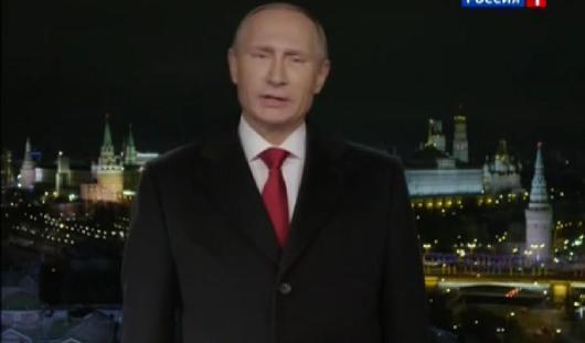 Поздравление Президента России показали на Камчатке на час позже