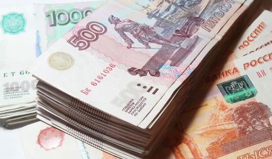 В Ижевске мужчина обманул банк более чем на 900 тысяч рублей