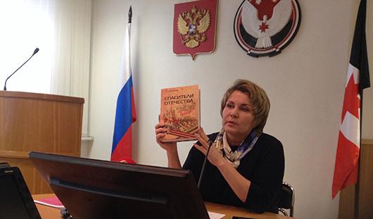 В Удмуртии выпустили книгу и фильм о Великой Отечественной войне