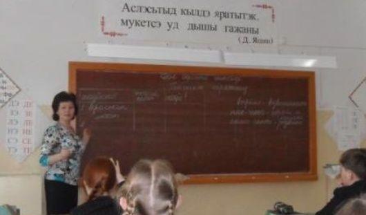 В Ижевске стартуют курсы изучения удмуртского языка
