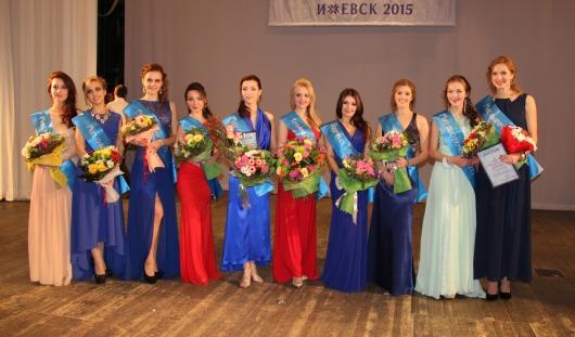 Ижевчанки проиграли в конкурсе «Татьяна Поволжья-2015»