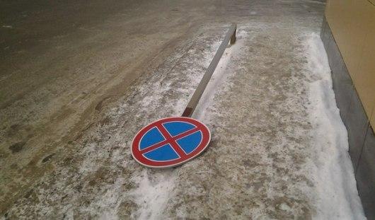 В Ижевске около ТЦ «Аврора» сбили знак «Остановка запрещена»