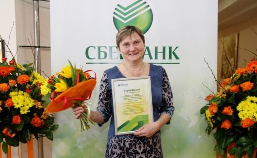 Жительница Удмуртии выиграла путешествие на 200 000 рублей