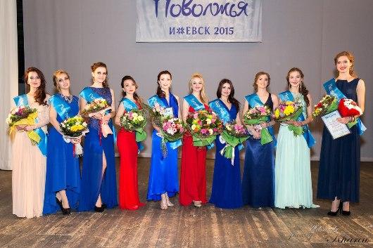 «Ростелеком» организовал прямую интернет-трансляцию XII Межрегионального конкурса «Татьяна Поволжья-2015»