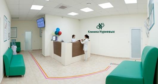 spermogramma-adresa-klinik-v-ufe