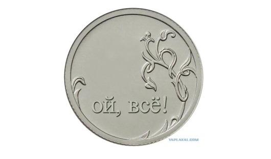 Центробанк России снизил ключевую ставку до 15%