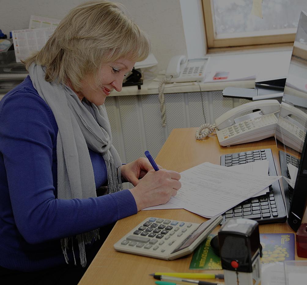 Бухгалтерские услуги в звенигороде должностная инструкция химика технолога