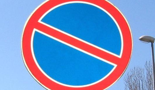 Около роддома № 3 в Ижевске запретили стоянку
