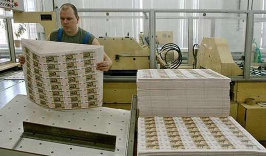 В России может появиться купюра в 2 тысячи рублей