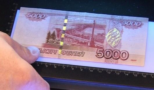 Фальшивые деньги обнаружены в Ижевске