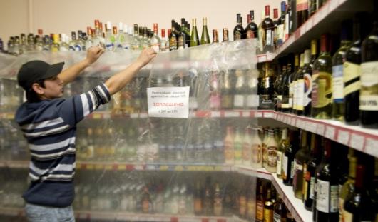 14 февраля в Ижевске на Центральной площади ограничат продажу алкоголя