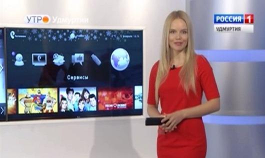 «Ростелеком» и ГТРК «Удмуртия» запустили в эфир новый цикл передач об интерактивном телевидении