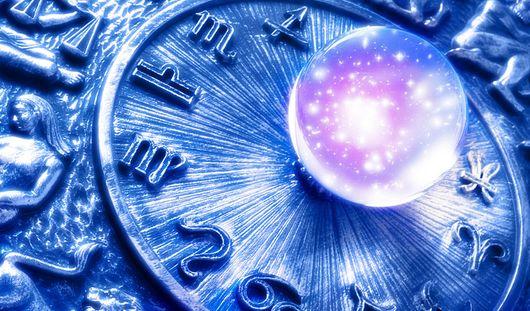 Астрологический прогноз для ижевчан с 16 по 22 февраля