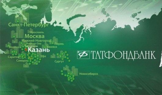 Татфондбанк вошел в число наиболее часто упоминаемых в СМИ российских банков